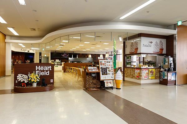 レストラン・ハートフィールドぶた丼たむら空港