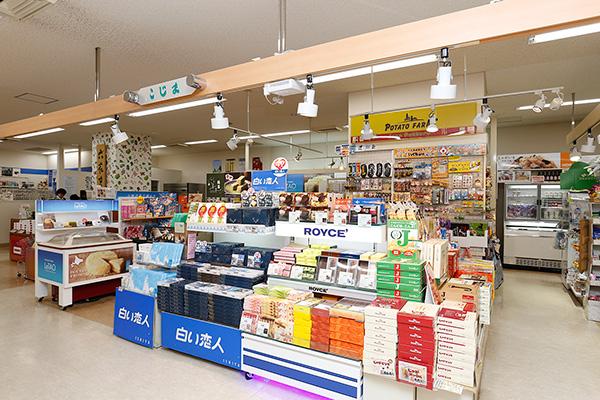 こじま(小島商店)