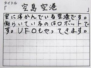 IMG_6469