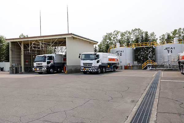 航空燃料給油施設