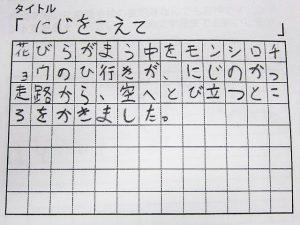 IMG_6458