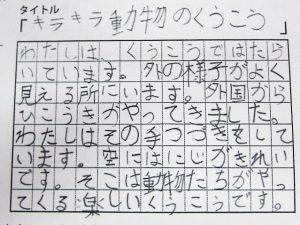 IMG_6461